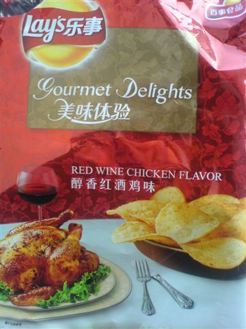 red-wine-chicken-potato-chips.JPG