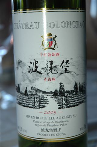 Chateau Bolongbao 2005 wine