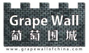 beijing-boyce-grape-wall-of-china-logo