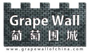beijing-boyce-grape-wall-of-china-logo