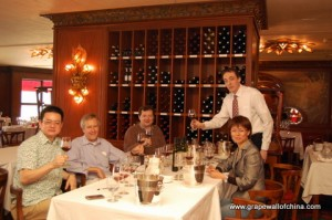 grape-wall-of-china-french-chinese-english-notes-chinese-wines-2-1