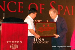 grape-wall-of-china-wine-blog-miguel-torres-chengdu-sichuan-earthquake-donation-plaque