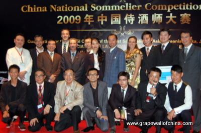 The annual China Sommelier Competition started in 2009.