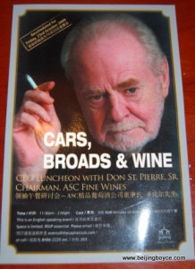 grape wall of china asc fine wines founder don st pierre sr book cars broads and wine