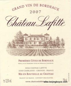 grape wall of china wine blog chateau lafitte 2007