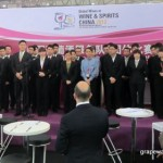 China National Wine Services Team Competition FHC Shanghai