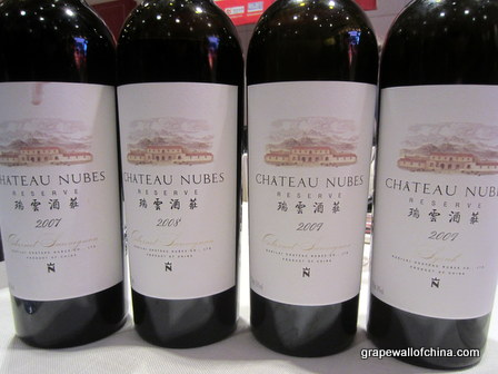 chateau nubes at la revue du vin de france second salon beijing china 2012