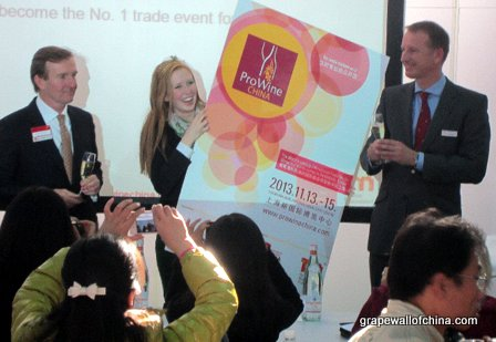 prowein prowine china