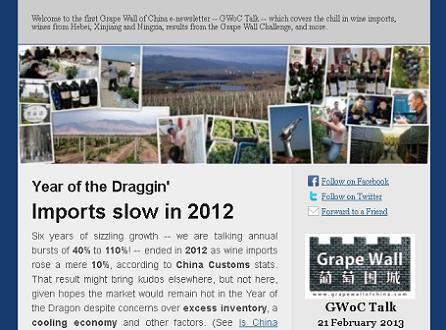 GWoC Talk Grape Wall of China Newsletter partial screenshot 1