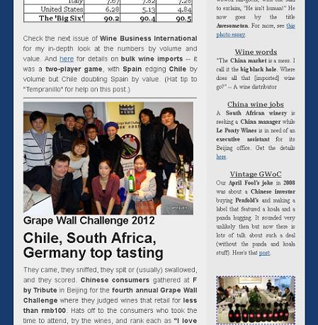 GWoC Talk Grape Wall of China Newsletter partial screenshot 2