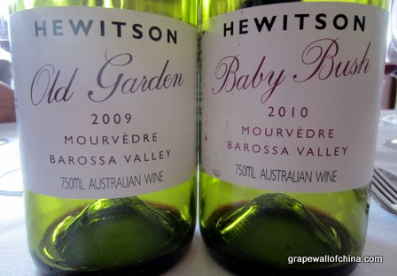 hewitson baby bush and old garden mourvedre at f by tribute beijing china