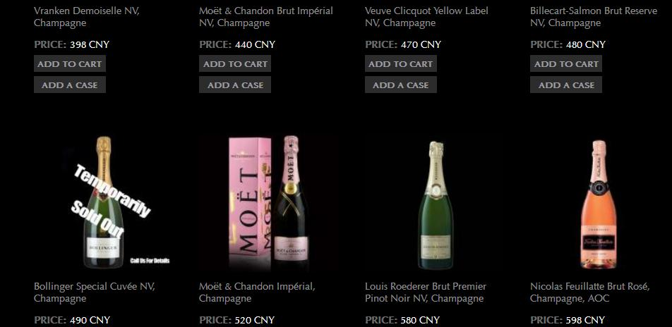 bollinger champagne special from M1NT Cellar Shanghai China
