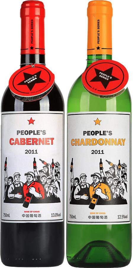 people's cabernet people's chardonnay 2011 grace vineyard torres china