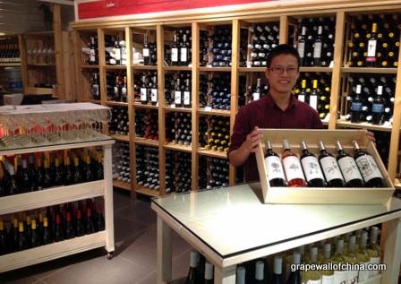 la cava de laoma chilean fine wines sanlitun soho beijing china (3)