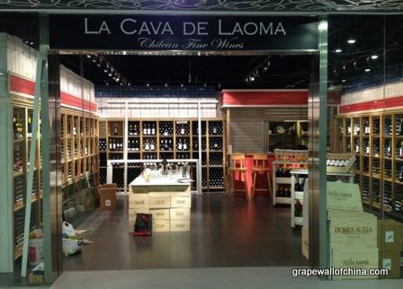 la cava de laoma chilean fine wines sanlitun soho beijing china (4)