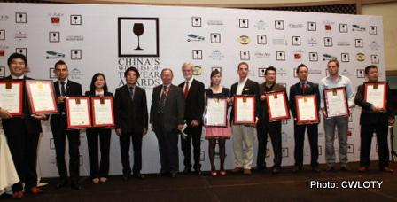 Tommy Lam Peter Forrestal China Wine List of the Year Awards Shanghai 2013