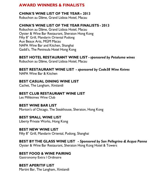 china wine list of the year cwloty