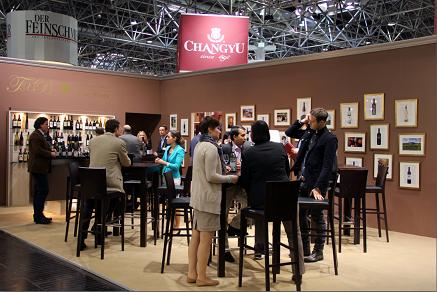 changyu moser booth prowein 2013