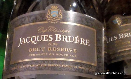 jacques bruere brut reserve 2008 south africa at pinotage restaurand and wine bar beijing china.jpg