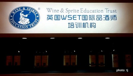 wine and sprite education trust in china