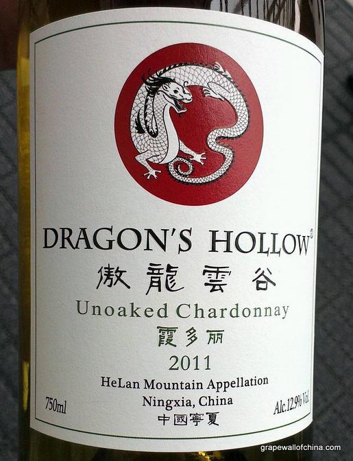 Dragon's Hollow 2011 Chardonnay Ningxia China.jpg