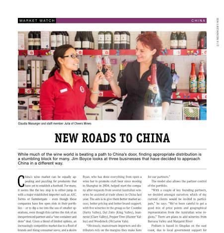 new roads to china article re mat ryan podium helene ponty claudia massueger cheers in wine business international