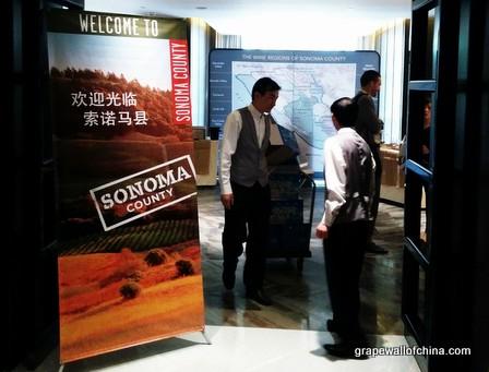prep sonoma county vintners beijing china.jpg