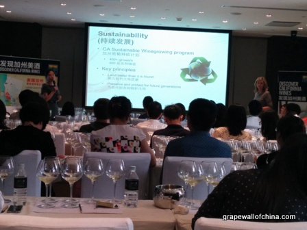 sonoma county vintners at waldorf astoria beijing china (2)
