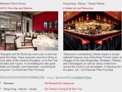 china wine list of the year napa wine bar l'atelier joel robuchon
