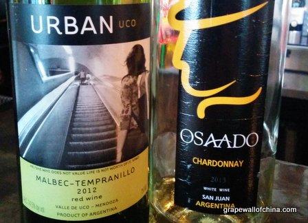 osaada chardonnay from san juan and o'fournier tempranillo malbec from mendoza argentina argenchina wine tour beijing china.jpg