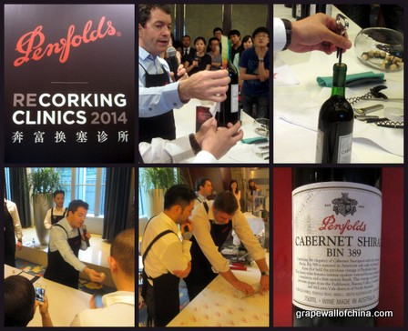 penfolds re-corking clinic china world summit wing beijing with peter gago