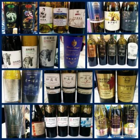 yanqing wine expo china.jpg
