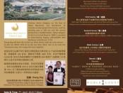JBL Wine Dinner @ Grand Hyatt BJ_588-01 (1)