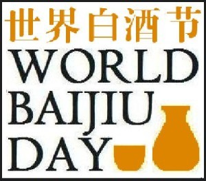 World-Baijiu-Day-Logo-Square-New-300x300