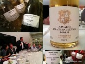 domaine franco-chinois canaan wineries hebei china.jpg
