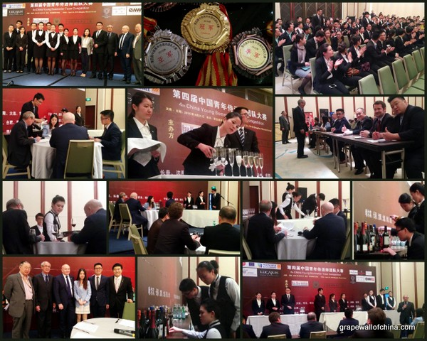China Young Sommelier Team Competition 中国青年侍酒师团队大赛 2015 Qingdao (2)