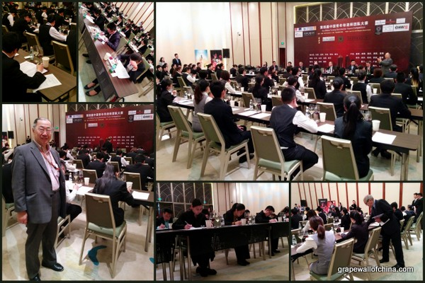 China Young Sommelier Team Competition 中国青年侍酒师团队大赛 2015 Qingdao (4)