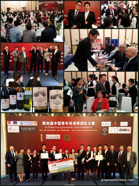 China Young Sommelier Team Competition 中国青年侍酒师团队大赛 2015 Qingdao