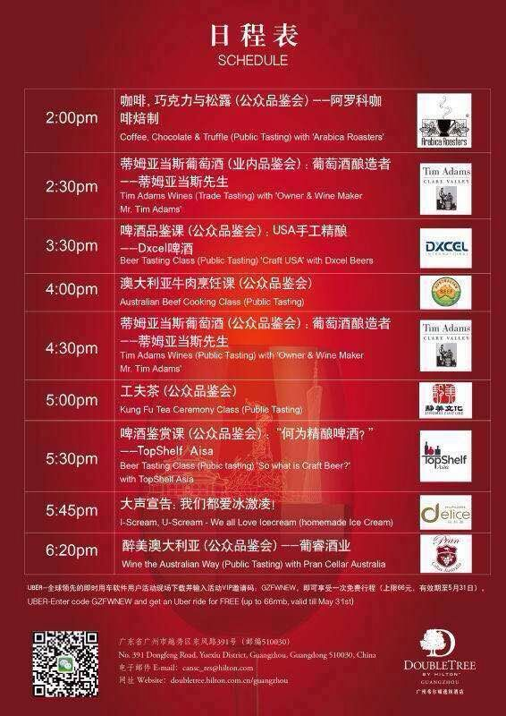 guangzhou food and wine experience (2)