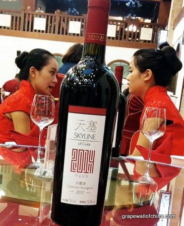 Tiansai / Skyline in Xinjiang is getting good reviews for its wines but is taking its time in signing with a major distributor.