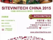 site vinitech china 2015 in ningxia