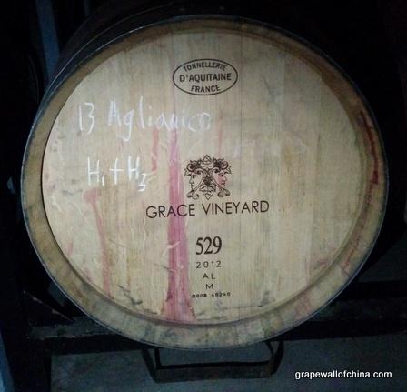aglianico grace vineyard shanxi china (3)