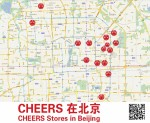 cheers-wine-map