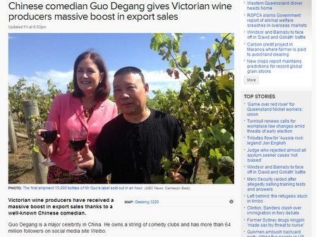 china comedian guo degang australia wine by abc news.jpg