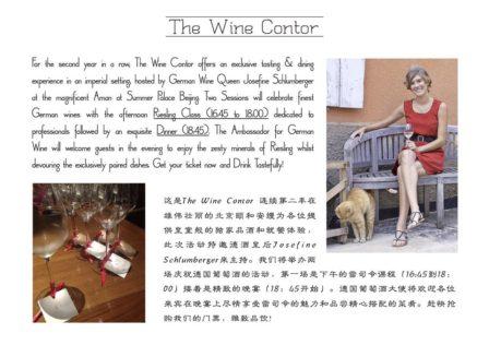 wine contor aman summer palace german wine queen 2