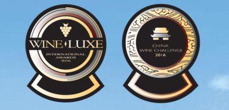 wine luxe international award and china wine challenge 2016 screen capture 3