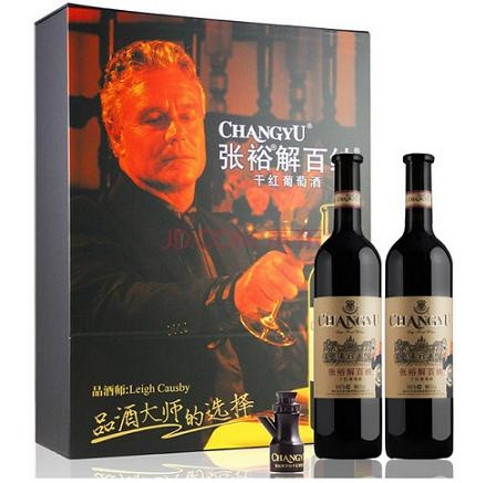 wine label Changyu Wine Leigh Causby