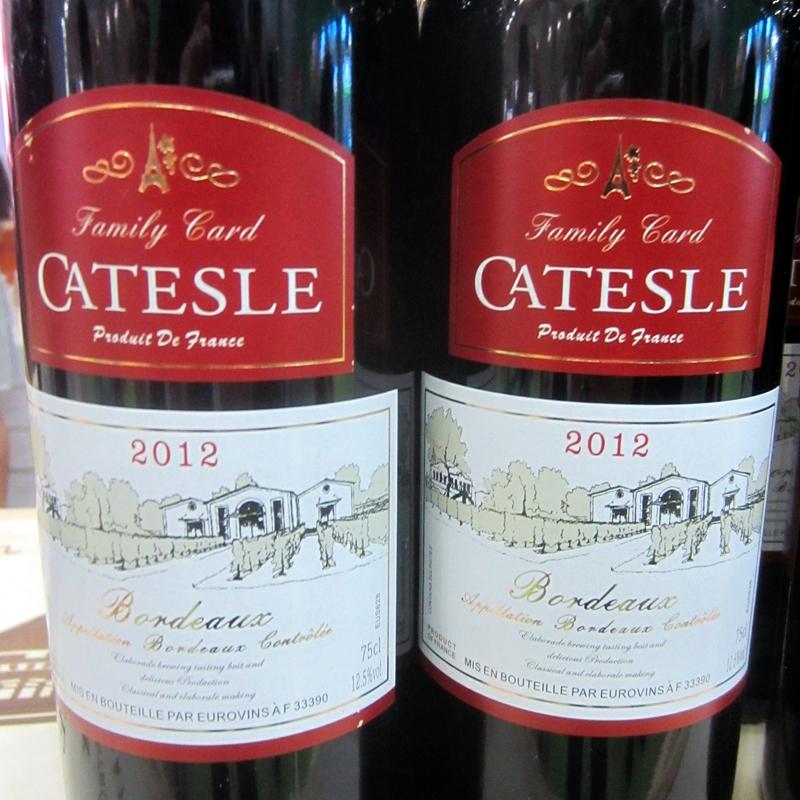 fuzhou wine fair label 7