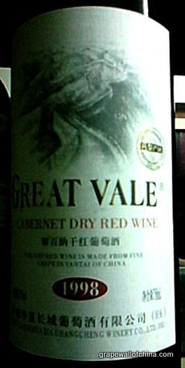 grape wall of china great wall great vale