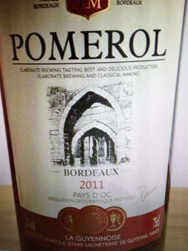 wine label 3 pomerol 1